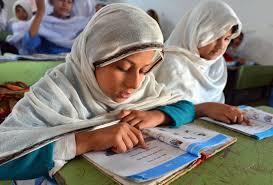 پاکستان میں پندرہ لاکھ بچے سکول سے دور ۔ ۔ ۔ تحریر  ریاض احمد