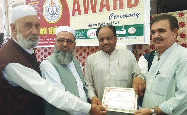 Awards Distribution in swat kabal
