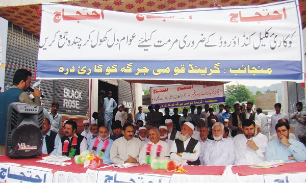 Kokari Jambel Road , MPA Fazal Hakeem Reached the protest Camp