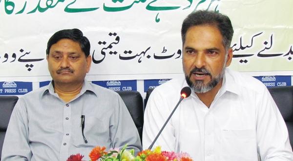 People used vote for change said election commissioner swat ijaz ahmad
