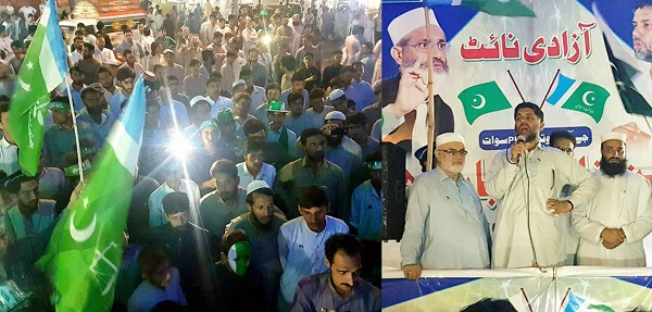 JI Swat Celebration 14 aug night