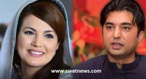 Murad Saeed Blam Reham khan