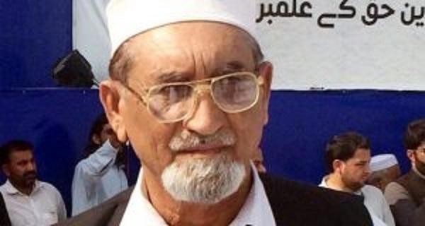 سابق صوبائی وزیرحسین احمد کا نجو الیکشن 2018تک عملی سیاست سے ریٹائرڈمنٹ کا اعلان