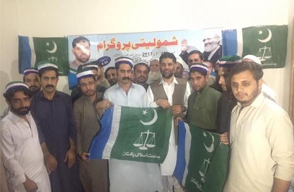 ملک پر ہمیشہ چوروں نے حکمرانی کی ہے، 29 اکتوبر کا جلسہ تاریخی ہوگا، محمد امین