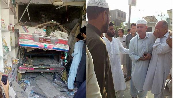 بونیر میں بڑا حادثہ ، سکول بچیاں جاں بحق وزخمی ، علاقہ میں کہرام، ہسپتال لوگوں سے بھر گیا