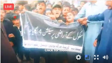 پرائمری سکول رحیم اباد 2 کے طلبائ نے جی ٹی روڈ بند کردیا، گاڑیوں کی لمبی قطاریں