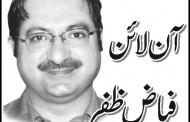 سوات میں جاری سیاسی سرگرمیاں