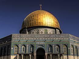 فلسطین میں ماہِ رمضان میں طلاق دینے پر پابندی کیوں؟