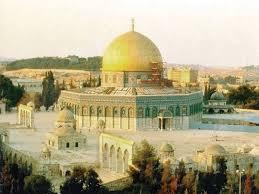 امریکہ نے بیت المقدس کو اسرائیلی دارلحکومت تسلیم کرلیا، اسلامی ممالک میں تشویش کی لہر