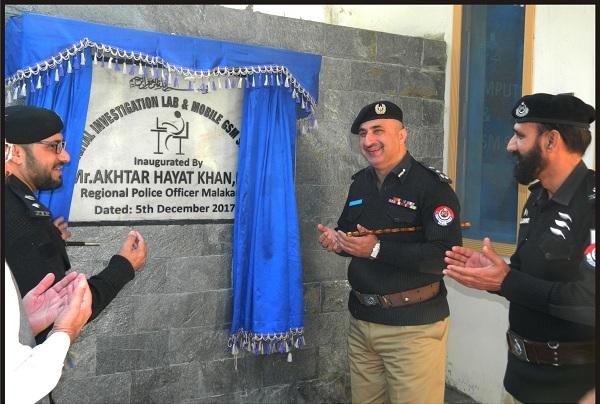 سوات پولیس کے بہتر سہولت کیلئے نئی ڈیجیٹل کمپیوٹر لیب اینڈ جی ایس ایم سسٹم کا باقاعدہ افتتاح