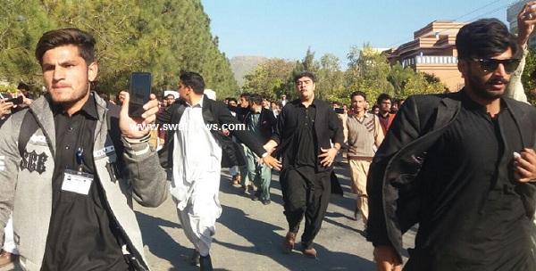 یونیورسٹی اف سوات کے طلبائ کا احتجاج ، سڑکیں بند ہوگئیں
