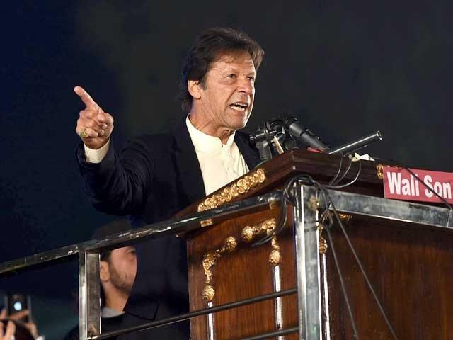 ملک میں انسداد دہشتگردی کے قانون کا غلط استعمال کیا جارہا ہے، عمران خان