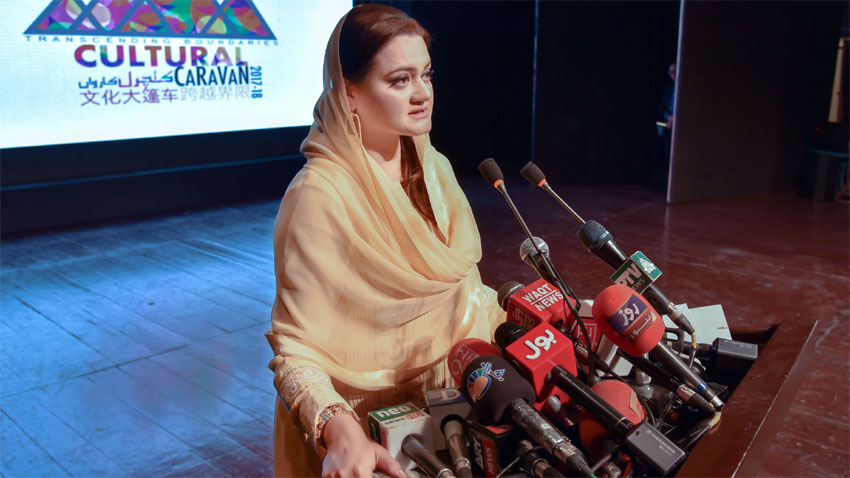 فلم و ثقافت بارے پہلی قومی پالیسی کا اعلان پیر کو کیا جائے گا