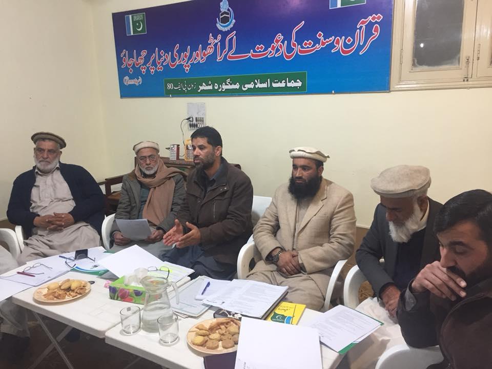 جماعت اسلامی ضلع سوات کا اہم شوری اجلاس ، الیکشن کی تیاریاں شروع