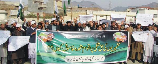 یوم یکجہتی کشمیر، سوات میں ریلیاں،مظاہرے، طلباء، سرکاری ملازمین،سیاسی جماعتیں شریک