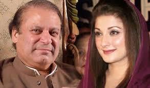 25مارچ کو پاکستان مسلم لیگ سوات میں طاقت کا مظاہرہ کریگی ، نواز شریف اور مریم نواز کبل گراونڈ میں جلسے سے خطاب کرینگے