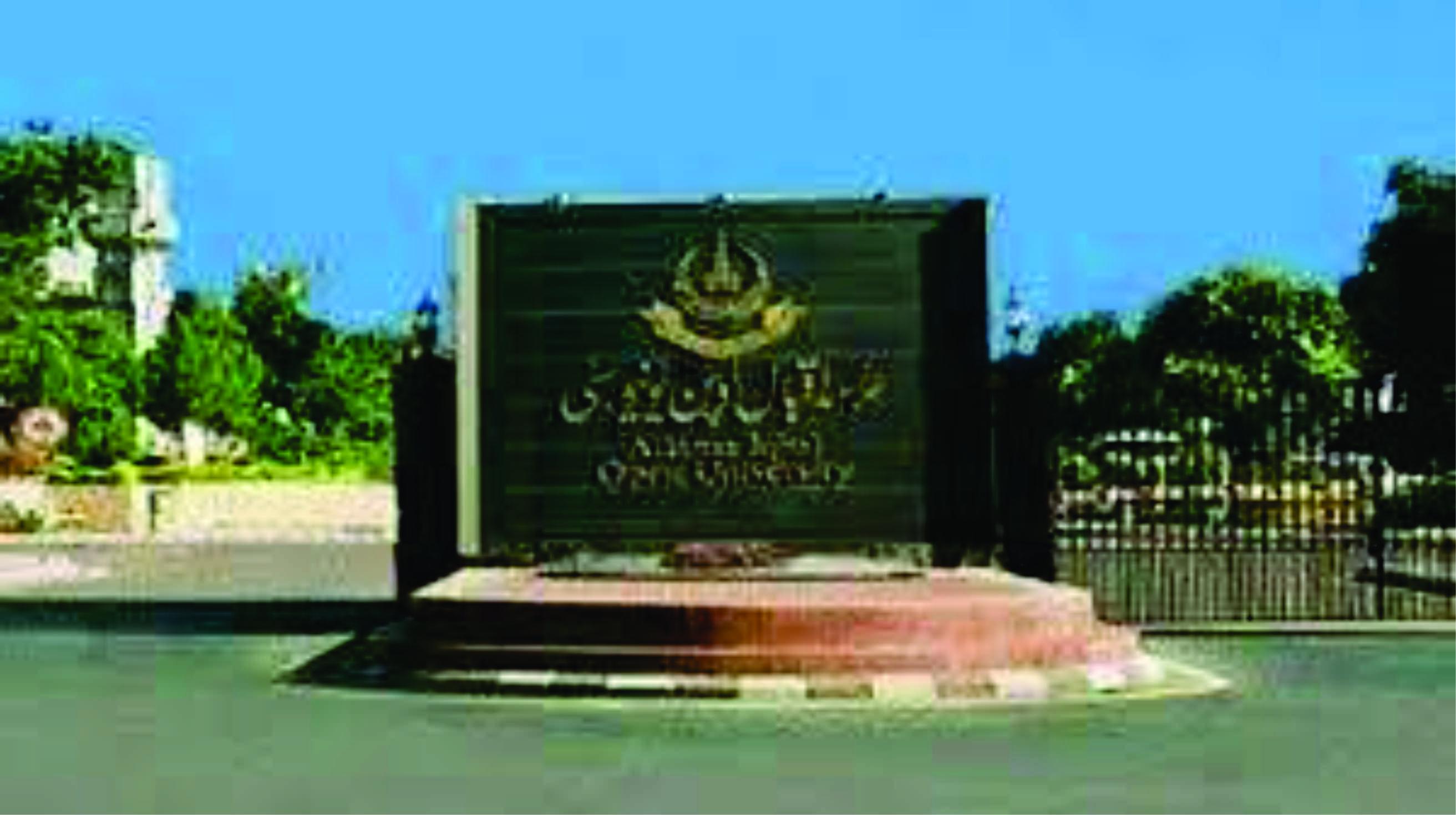 علاقہ اقبال یونیورسٹی کے ہزاروں طلباء بھاری فیس کے باوجود کتابوں سے محروم ، طلباء وطالبات پریشان