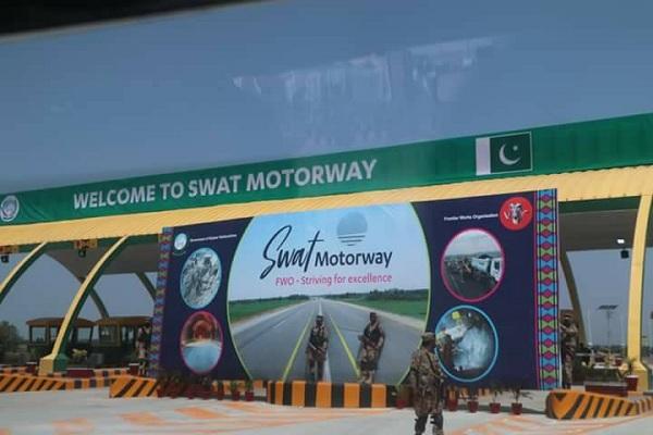 سوات ایکسپریس وے'' گیم چینجر'' منصوبہ'ترقی کے نئے سفر کا پیغام
