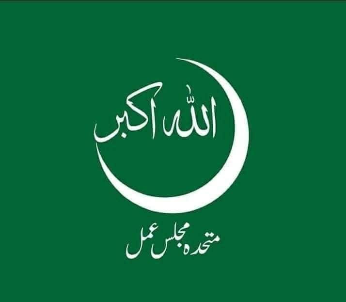 جماعت اسلامی چار صوبائی ایک قومی اور جے یو ائی دو قومی اور پانچ صوبائی حلقوں سے قسمت ازمائی کریگی