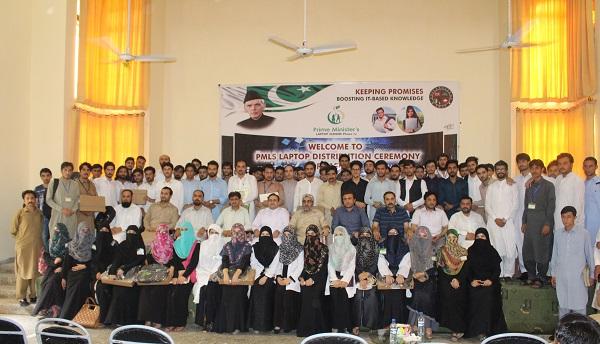 یونیورسٹی اف سوات کے 350 طلباوطالبات میں لیپ ٹاپ تقسیم
