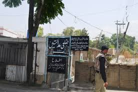 Special police force of swat valley and govt of Kp
