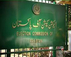 Election Commission Issued the Assets of Parliament members