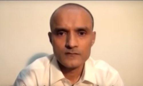 عالمی عدالت انصاف میں بھارتی جاسوس کمانڈرکلبھوشن یادیو کیس کا محفوظ فیصلہ آج سنایا جائے گا