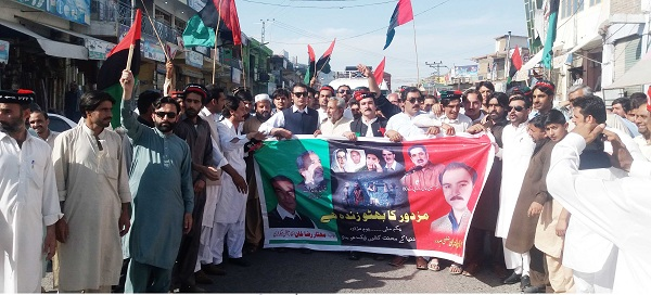 labor Day, ppp arranged rally in barikot swat