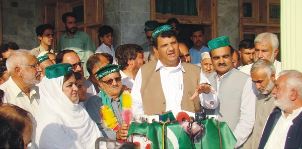 Rohulamin of ppp Resigne the party