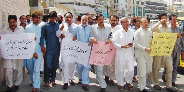 Journalist Killed, Swat Press Club Journalist Protested