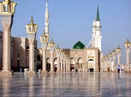 Last Three Days of Hazrat Muhammad SAW Of Life