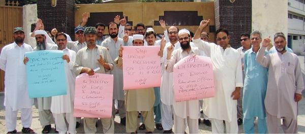 SS teacher protest in swat