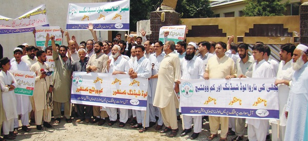 Load Shedding Protest Continued 2nd Day