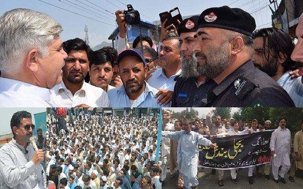 Three Protest in one Day, two against Federal in one against KP govt