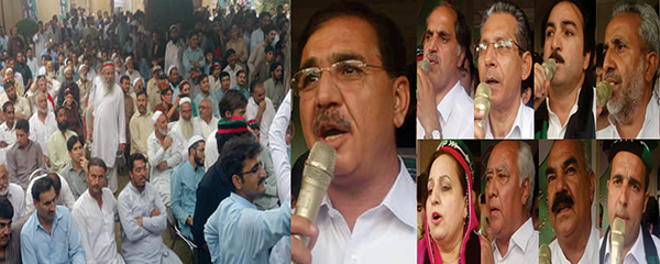 ppp jalsa in swat
