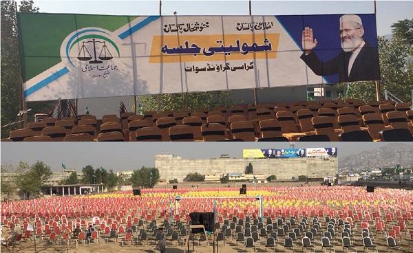 جماعت اسلامی میں 380 علمائ کرام نے شمولیت کا اعلان