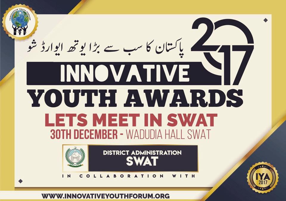 ملک کے سب سے بڑے یوتھ ایوارڈز تقریب اج سوات میں ہوگی، انتظامات مکمل، اہم ترین لوگوں کی شرکت متوقع