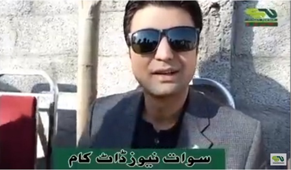قومی اسمبلی میں کیا کرینگے، مراد سعید نے سعودی عرب میں مقیم افراد کیلئے بڑ اعلان کردیا