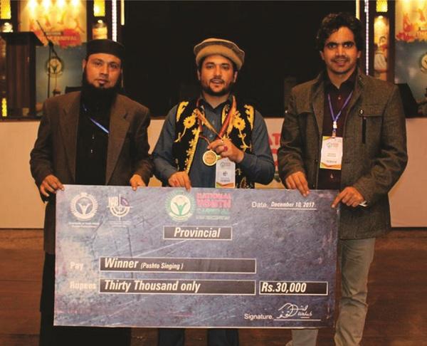 سوات یونیورسٹی کے طالب علم اور سوات نیوز کے اینکر سید سمیع اللہ کا نیشنل یوتھ مقابلوں میں پہلی پوزیشن