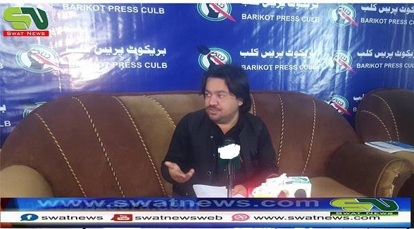 تحریک انصاف کے ایم پی اے نگینہ خان اور اس کے شوہر نے کتنی کرپشن کی، بھائی سب کچھ سامنے لے ایا، تحقیقات کا مطالبہ