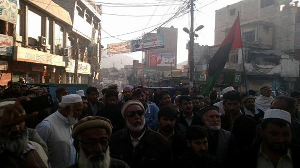 بچوں کو تحفظ اور قاتلوں کی گرفتاری میں ناکامی پر پنجاب حکومت مستعفیٰ ہو،پیپلز پارٹی