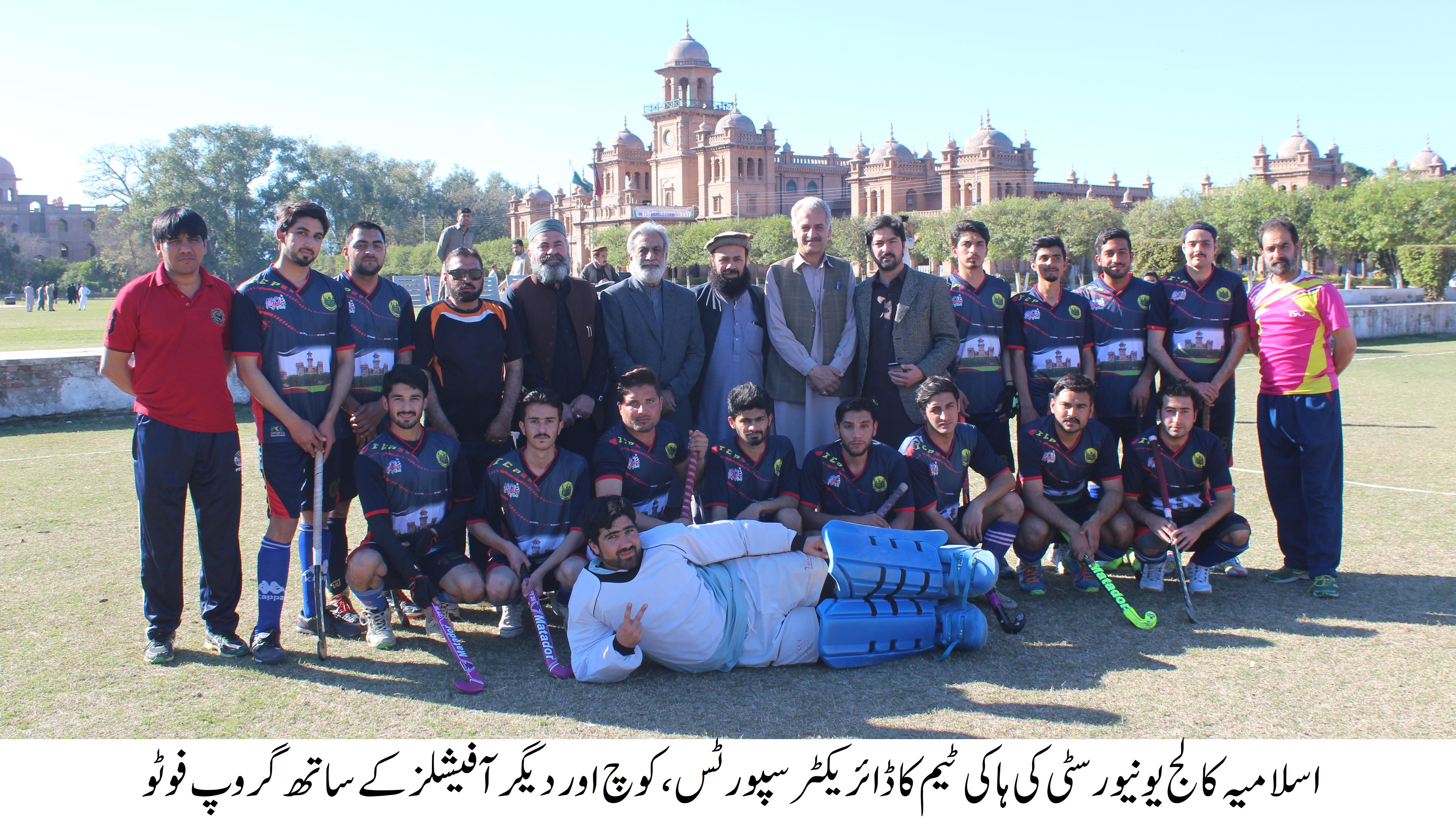اسلامیہ کالج یونیورسٹی نے ایگریکلچرل یونیورسٹی کو فٹ بال میچ میں دے دی ، فائنل کے لئے کوالیفائی کرلیا