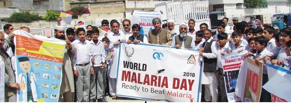 ملیریا اور ڈینگی سے بچاؤ کیلئے اگاہی واک ، مفت علاج کا اعلان
