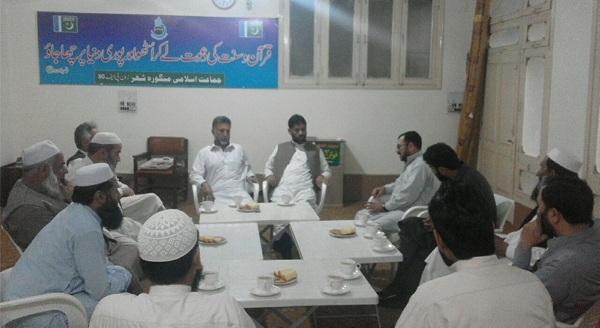 جماعت اسلامی نے کیمسٹ اینڈ ڈرگسٹ کے مطالبات کی حمایت کا اعلان کردیا