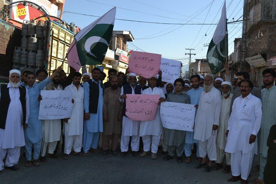 منظور پشتون کیخلاف چارباغ میں مظاہرہ اور ریلی