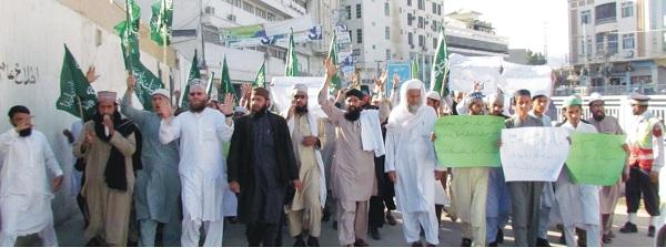 تحریک لبیک کا خادم حسین کیخلاف درج مقدمات ختم کرنے کیلئے مظاہرہ