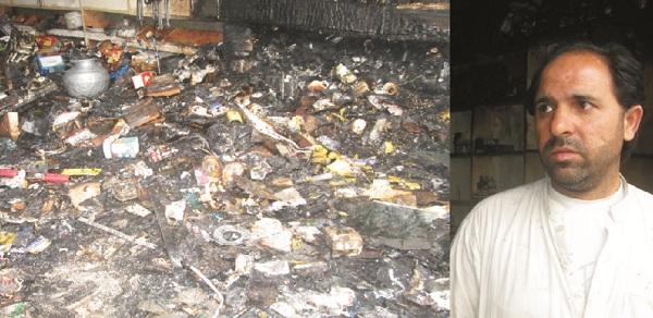 کبل، ہارڈوئیر کی دکان میں اگ لگنے سے بیس لاکھ کا نقصان