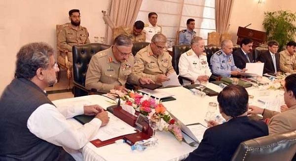 قومی سلامتی کمیٹی کا اجلاس,نواز شریف کا بیان مسترد