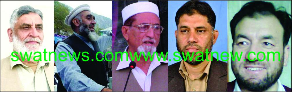 عام انتخابات ، جماعت اسلامی سوات نے اپنے مضبوط امیدواروں کو میدان میں اتار دئے ،