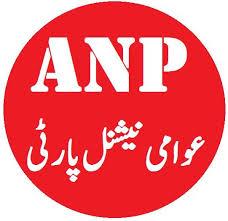 سوات کے تمام یوسیز میں اے این پی ممبرسازی مہم جلد شروع کی جائیگی، شاہ دوران خان
